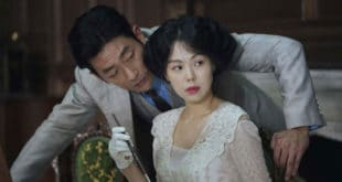 Mademoiselle di Park Chan-Wook