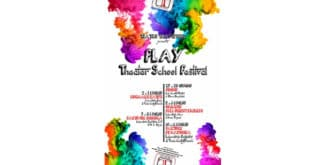 PLAY Theater School Festival